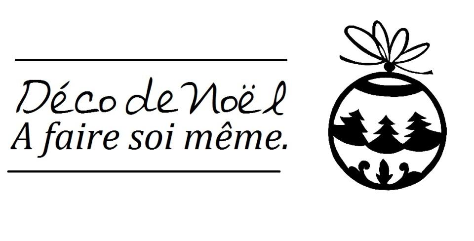 D Co De Noel Faire Soi Meme Cliquez Flavie